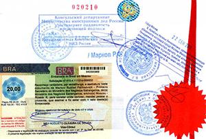 Документы для консульской легализации